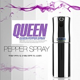 [IWS] Queen Pepper Spray - ȣ�ſ� ��������