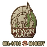 [Mil-Spec Monkey] Molon Labe Full (Multicam) - �н��� ��Ű ��ġ ���� ��� Ǯ 0008 (��Ƽķ)