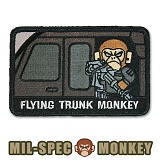[Mil-Spec Monkey] Flying Trunk Monkey (SWAT) - �н��� ��Ű ��ġ �ö��� Ʈ��ũ ��Ű 0066 (����Ʈ)