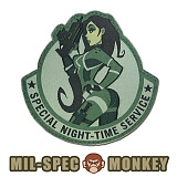 [Mil-Spec Monkey] Special Night (ACU) - �н��� ��Ű ��ġ ����� ����Ʈ 0084 (ACU)
