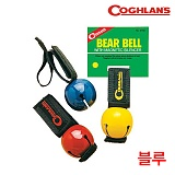 [Coghlans] Blue Magnetic Bear Bell - �ڱ۶� ��ȣ�� ��� / �߻� ���� (���)