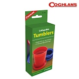 [Coghlans] Collapsible Tumblers - pkg of 2 - �ڱ۶� �޴�� ���̽��� 2����