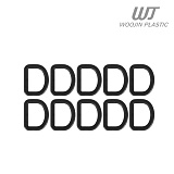 [WJ Plastic] D-Ring Black - ���� �ö�ƽ 25mm D �� 10�� ��Ʈ (4274/�?)