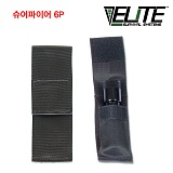엘리트서바이벌(Elite Survival System) [Elite Survival Systems] Surefire 6P Flashlight Pouch (Black) - 슈어파이어 6P 플래쉬 파우치 (블랙)