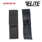 엘리트서바이벌(Elite Survival System) [Elite Survival Systems] Surefire 9P Flashlight Pouch (Black) - 슈어파이어 9P 플래쉬 파우치 (블랙)