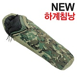 미군부대(GI) NEW Patrol Water Repellent Nylon Modular Sleeping Bag (OD) - NEW 미군용 패트롤 하계침낭 (OD)