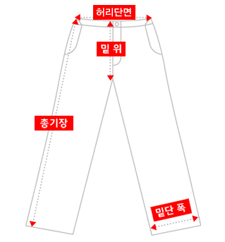longpants.jpg